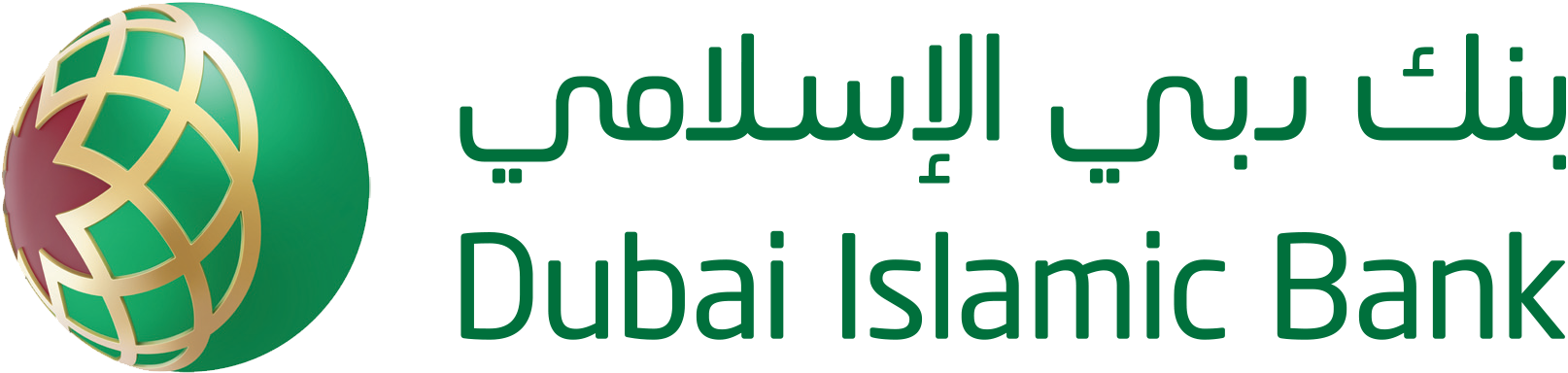 Top 10 Personal Loans In Uae For July 2020 Credit Blog Moneymall