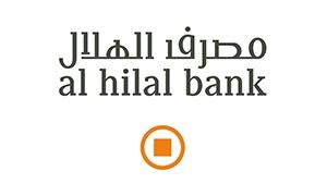 Al Hilal Bank