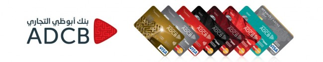 adcb credit card apply