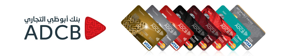 Credit Score Levels >> ADCB Credit Card offers - Apply Online
