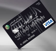 Dubai Islamic Bank Credit Cards
