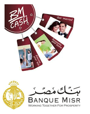 Banque Misr Personal Loan