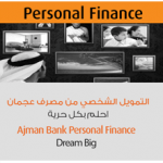 Ajman Bank Secured Personal Finance