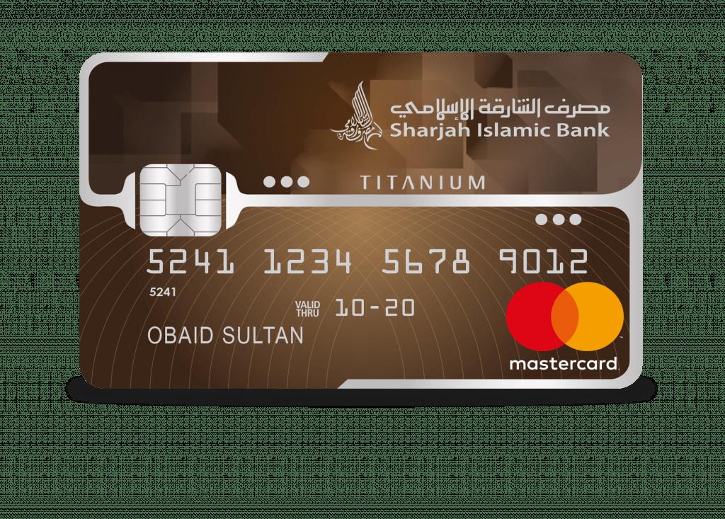 SIB Titanium Credit Card