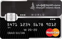 Sharjah Islamic Credit Card