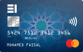 expo_credit_card - Emirates Expo 2020